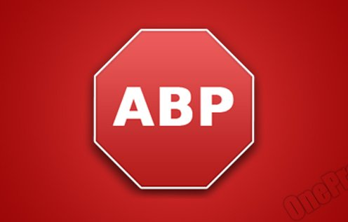 Adblock-Plus_scr