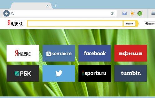 Новый Mozilla Firefox с