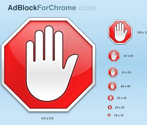 AdBlock Plus — антирекламный
