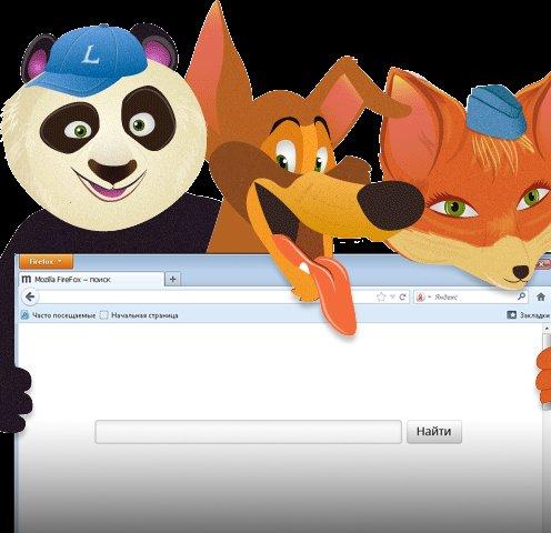 (дополнения) для Mozilla