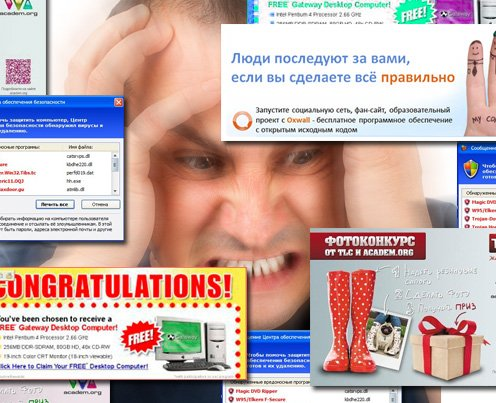 Bannery_v_proshloe