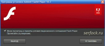 Adobe Flash Player для Firefox