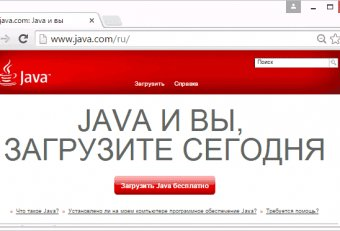 Плагин Java для Google Chrome